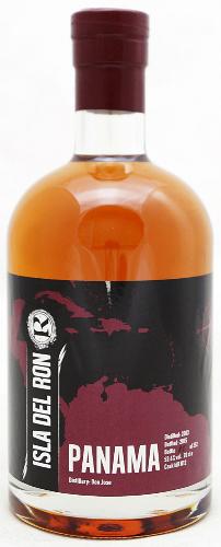 Don José 12yo 2003/2015 (53.6%, Isla del Ron, IdR 012, 252 bottles, Panama)